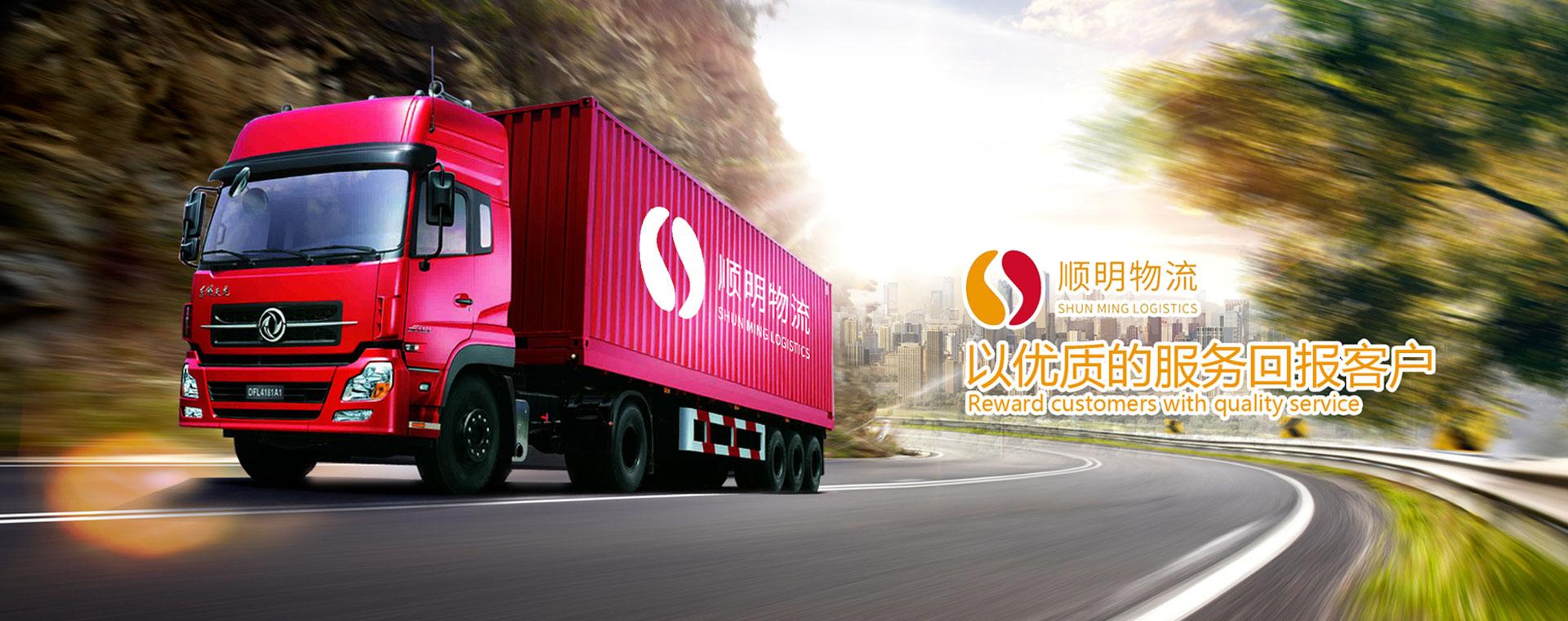 苏州到南京专线